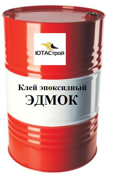 ЭПОКСИДНЫЙ КЛЕЙ «ЭДМОК» Фасовка 55, 110 кг
